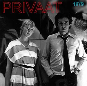 Privaat – 13  Bierbeek